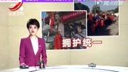 《非常完美》臺灣女生現場唱歌 劉易正成不心動男生