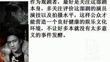 楊洋吳尊柳巖張天愛向大家拜年,《武動乾坤》片場實拍