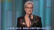 第70屆金球獎頒獎典禮中文完整版