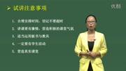 初中英语2017北京联赛初中数学图片