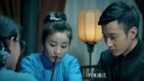 電影《筆仙詭影》民國少女精彩吻戲曝光!