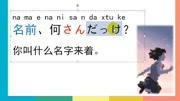 翻譯:日本網友對狐妖小紅娘日語版第五、第六集觀后感和評論的推特翻譯【熟肉】第⑤a