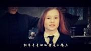 【搬運】【HP】【Darry】Harry & Draco - Wanna Be Yours [AU]