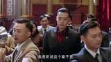 《十里洋場拾年花》先導片花 盛一倫首演民國劇