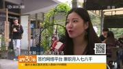 深圳面向全國招聘千余名教師