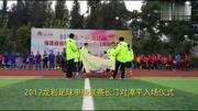 龙岩长汀:农村淘宝引领购车新潮 村民网购轿车方便实惠
