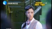 《左輪手槍》蔣欣、林永健再度合作