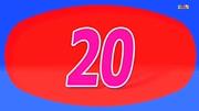 益智早教 慢速數字兒歌小游戲 19的倍數有哪些? 兒歌動畫學