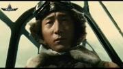 太平洋戰士