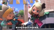 4月游戏改】The Snack World 08