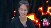 記者問熱巴:喜歡鹿晗還是斌斌?熱巴的回答霸氣啊!