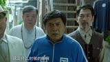 父子雄兵_終極預告片