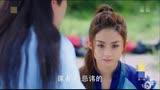 《楚喬傳》趙麗穎受傷林更新心疼的罵她又蠢又笨