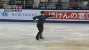 2014 LEXUS Cup of China. Men - Free Skating. Yuhang GUAN