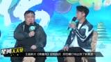 王晶新片《降魔傳》定檔國慶 鄭愷曝打戲達到了新高度