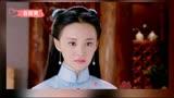 電視劇《十里洋場拾年花》張藝興鄭爽這對CP很新鮮 網友好期待
