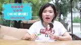 這位北京姑娘又來了,這回說戰狼2不如父子雄兵,不怕吳京揍她?