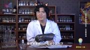 中國稅務體系