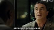 五分鐘看完爆笑法國喜劇《觸不可及》讓你笑著流淚的電影超感人!
