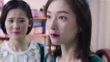 《佳期如夢之海上繁花》預告片片花 竇驍李沁甜蜜暴擊撒狗糧 13A