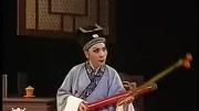 国粹戏曲:滑稽越剧《珍珠塔-后见姑》选段5,老戏骨,演的太赞了