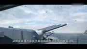 美国科幻大片《超级战舰》
