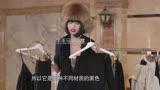 深圳衛視《時尚健康》--為你打造精致衣櫥