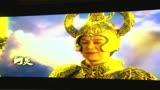 春秋時代影業推介會 宣布《大話西游3》今年公映