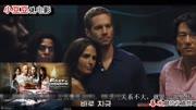 《戰狼2》40億票房擠不進前十,這份全球票房榜單有多恐怖!