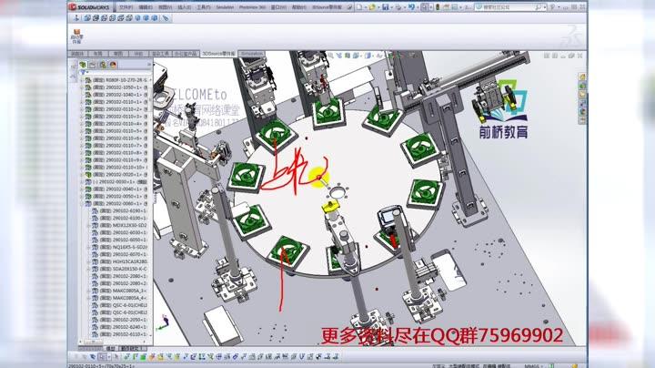 流墨老师视频空间-流墨老师相关矩阵-爱奇艺网络视频动态图片
