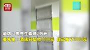 【搬運】7天(連鎖酒店) - S4E14 - Docm77