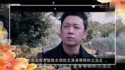 2017國劇盛典:潘粵明憑《白夜追兇》獲獎,感言只是簡短幾句話