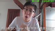 美國第一女奇人,死前留下預言:中國真的將于23年后統治世界?