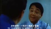 【407猛鬼航班】[陰魂嚇機]香港版預告片