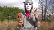【蛋蛋】古墓麗影2:西安匕首DEMO1
