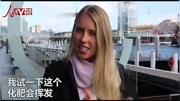不會講廣東話的日本妹子,竟要學粵語繞口令!廣東人都難念吧?