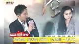 李晨導演的《空天獵》范冰冰:讓李晨用一生抵片酬