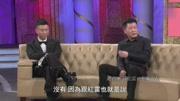 黃渤為孫紅雷頒獎,頒獎詞太搞笑,孫紅雷獲獎感言更搞笑