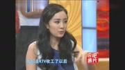 快乐大本营陈思成佟丽娅03.17(4) 视频