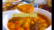 大胃王阿伦下午茶:13道法餐穿越香榭丽舍