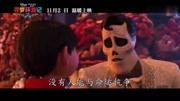 """3分钟看完《寻梦环游记》,男孩多次穿越""""亡灵世界""""的真正原因"""