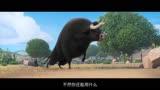 【動畫電影】《公牛歷險記》最新預告片 中文字幕-深影字幕組