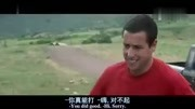 德魯·巴里摩爾《失憶蝴蝶》電影《初戀50次》剪輯飯制版