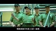 澳门风云3(片段)发哥翻唱监狱风云经典曲