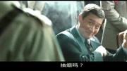 《金錢帝國》:鮑魚探長陳奕來刷鮑魚,來的白衣美女卻是毒品大梟