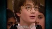 哈利波特系列花絮2-演員們最喜歡的道具和戲服