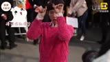 《柒個我》拍攝花絮——張一山花式比小心心慢動作教學版