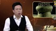 云南春秋战国古滇国文物