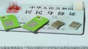 不用QQ那就注銷了吧 騰訊宣布 QQ號可以注銷了