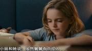 天才少女12歲生日,在165天前就決定了自殺,死前拍下這部電影!